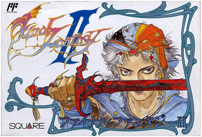Final Fantasy II | Str N Gaming