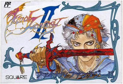 Final Fantasy II | Str N Gaming