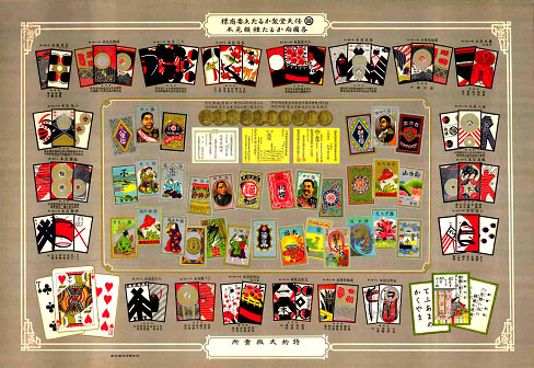 Nintendo Hanafuda decks and other playing cards | Str N Gaming
